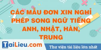 anh-don-xin-phep-nghi.png