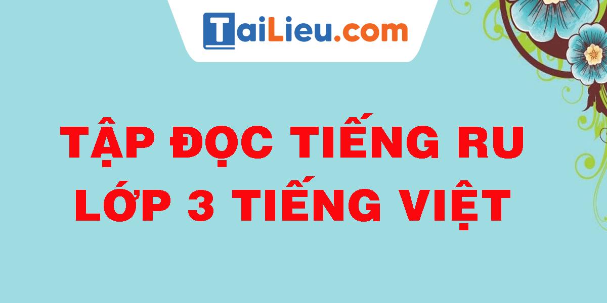 tap-doc-tieng-ru-lop-3-tieng-viet.png