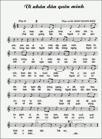 Lời bài hát vì nhân dân quên mình