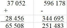 Đề số 1 - Bộ 50 đề thi học kì 1 toán lớp 4 2020 phần 1 (có đáp án)
