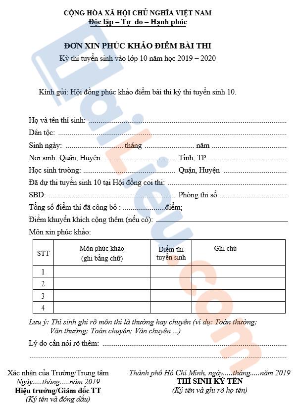 Đơn xin phúc khảo bài thi vào 10 chuẩn nhất 2021