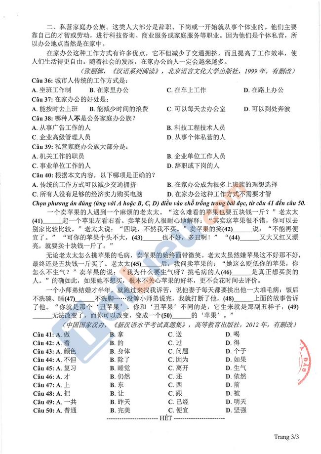 Đề thi tham khảo THPT quốc gia môn Hàn 2021-3
